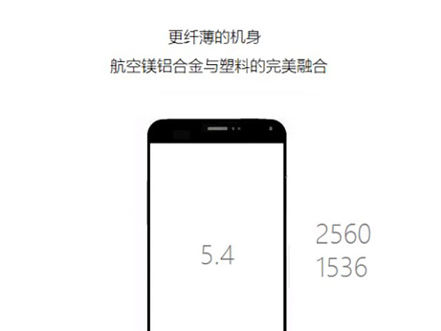Meizu MX4 Pro : image 1