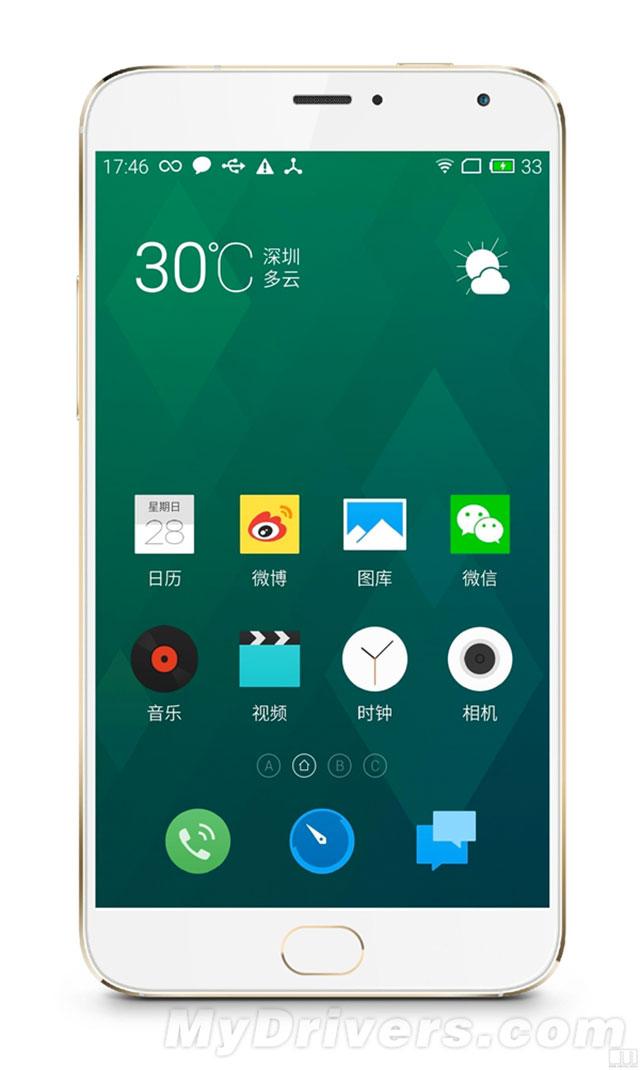 Meizu MX4 Pro blanc