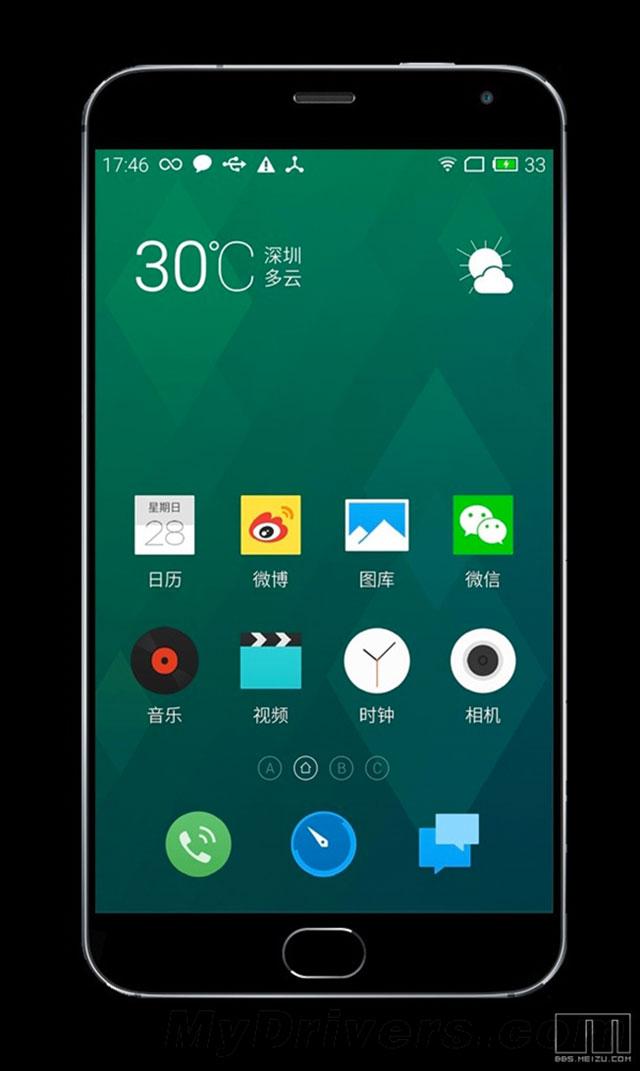 Meizu MX4 Pro noir