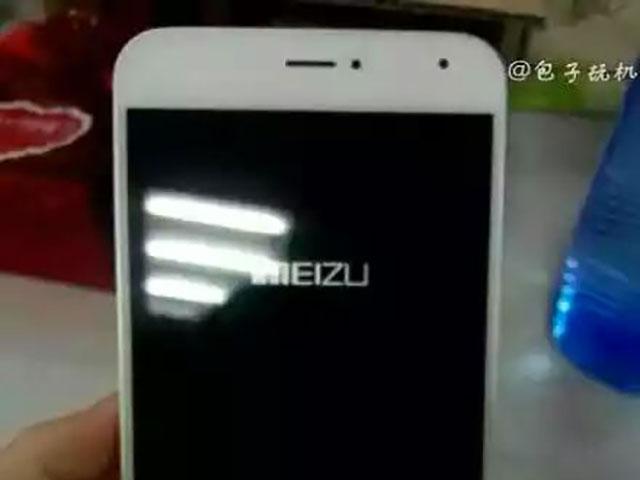 Meizu MX4 Pro Façade : image 1