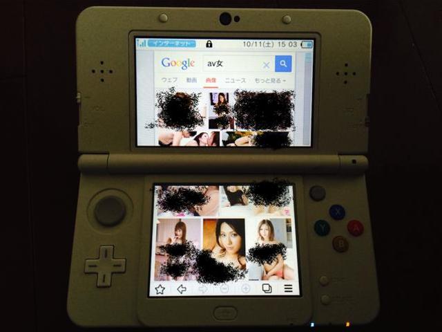 Du porno sur la New Nintendo 3DS