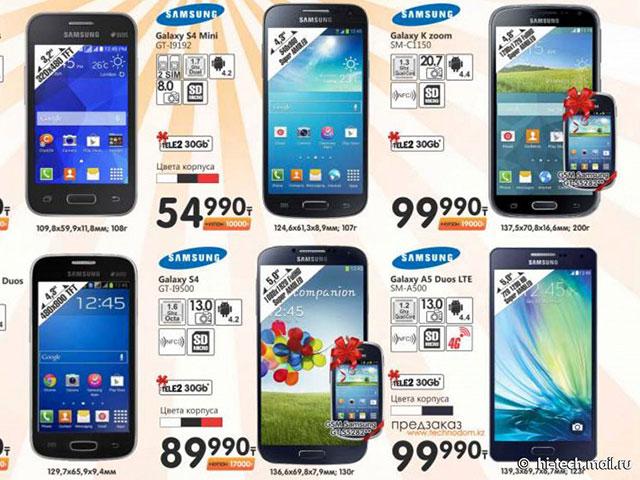 Brochure Samsung Galaxy A5