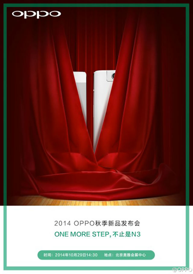 Teaser Oppo double device Bis