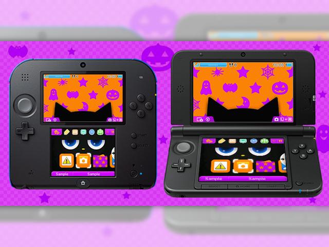 Un thème Halloween pour la Nintendo 3DS