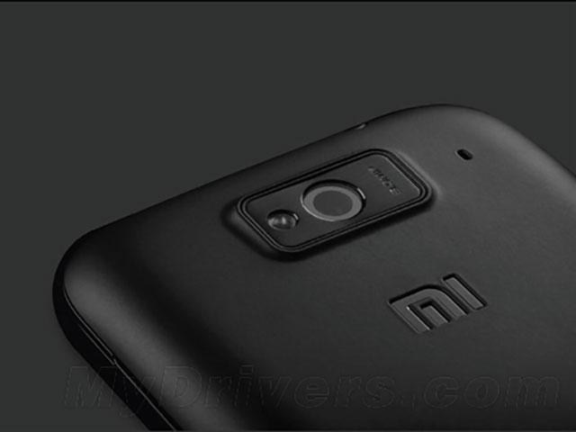 Rendu Xiaomi Redmi Note 2