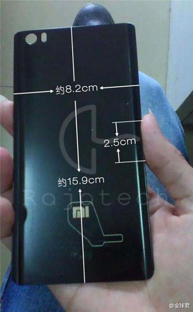 Photo volée Xiaomi Redmi Note 2