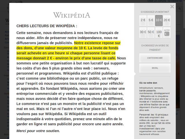 La levée de fonds de Wikipédia