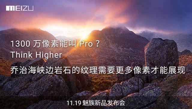 Teaser Meizu MX4 Pro : image 1