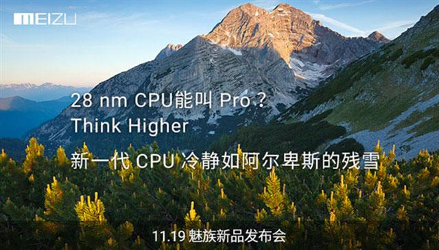 Teaser Meizu MX4 Pro : image 2