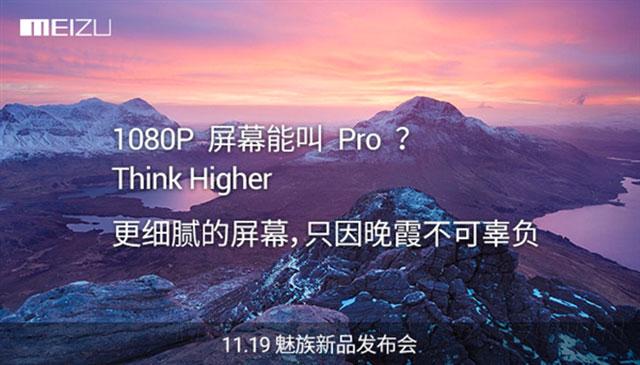 Teaser Meizu MX4 Pro : image 5