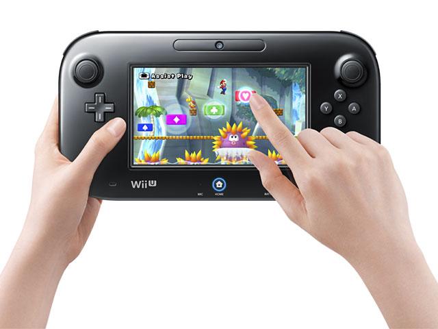 GamePad Wii U