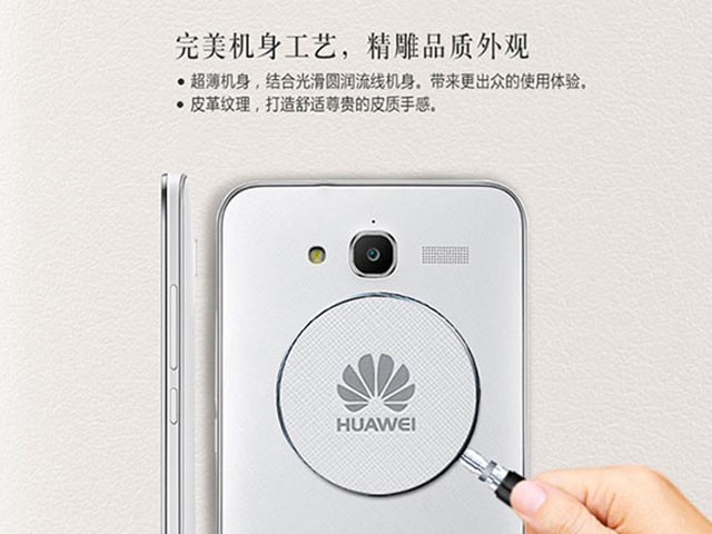 Huawei Ascend GX1 : photo 2