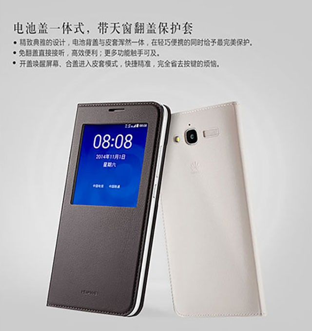 Huawei Ascend GX1 : photo 3