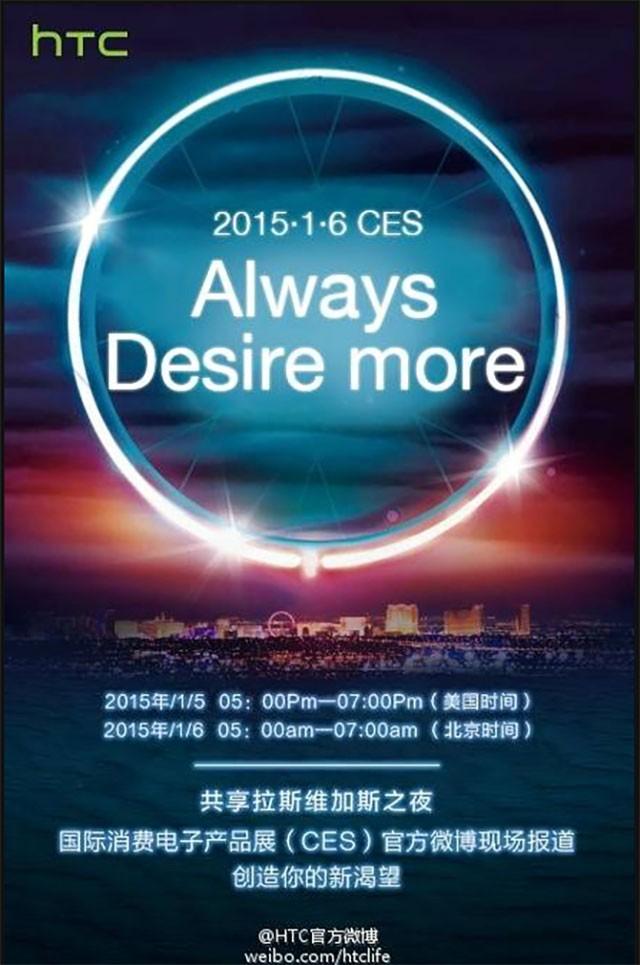 HTC Desire CES 2015 : image 2