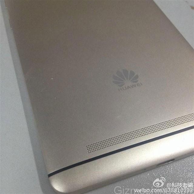 Huawei Ascend Mate 7 Plus  : photo volée 1