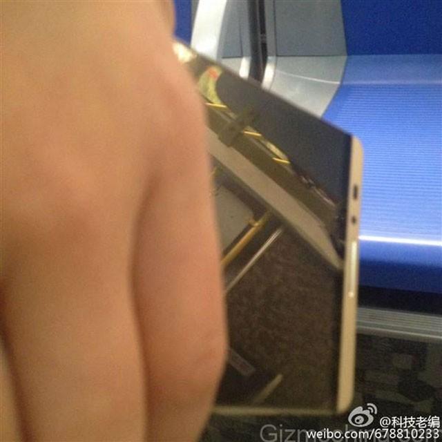 Huawei Ascend Mate 7 Plus  : photo volée 2