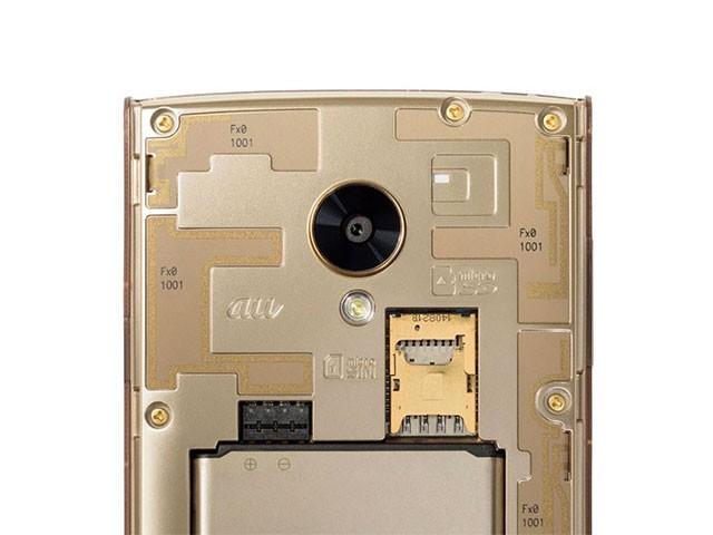 LG Fx0 : photo 1