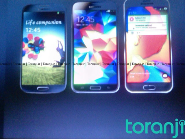 Photo volée Samsung Galaxy S6 : image 1