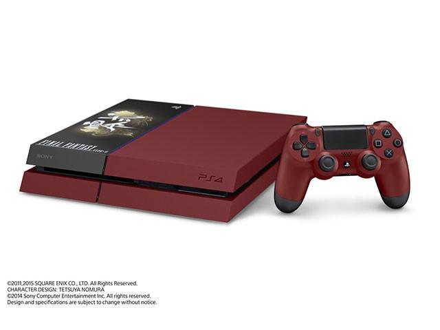 PlayStation 4 rouge : image 1