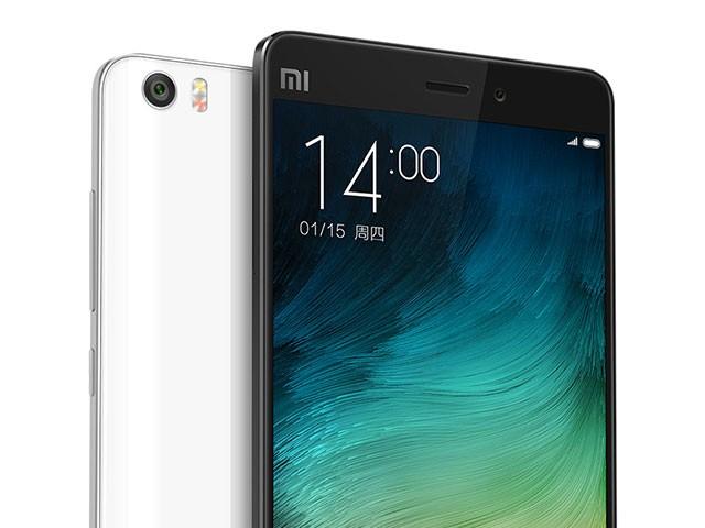 Xiaomi Mi Note : il a de la ressource ! (benchmark)