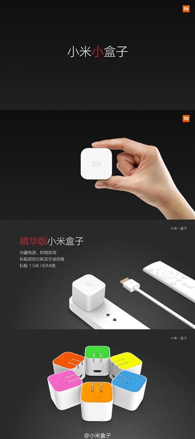 Xiaomi Box : image 2