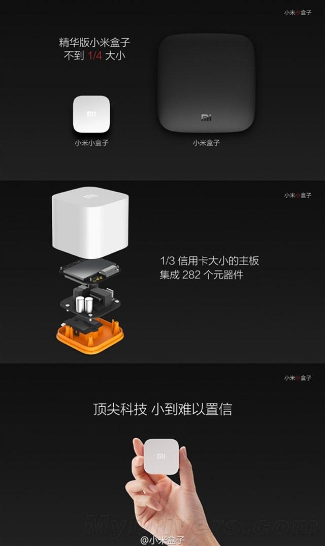 Xiaomi Box : image 3