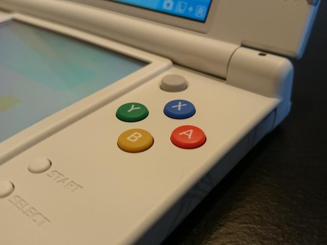 Boutons de la New Nintendo 3DS