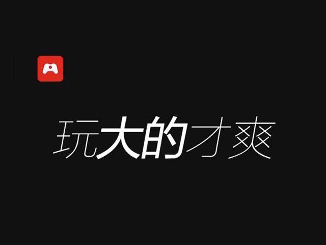 Console Xiaomi