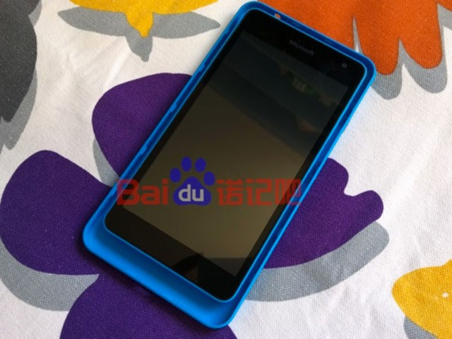 Coque Lumia 1330 : image 2