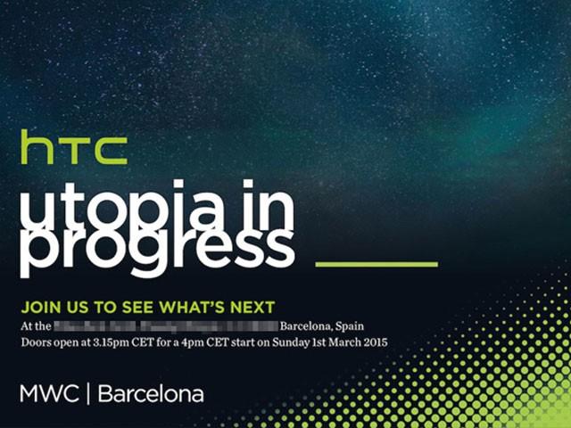 HTC Hima MWC 2015
