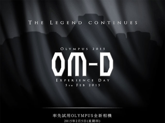 Invitation OM-D E-M5 : image 1