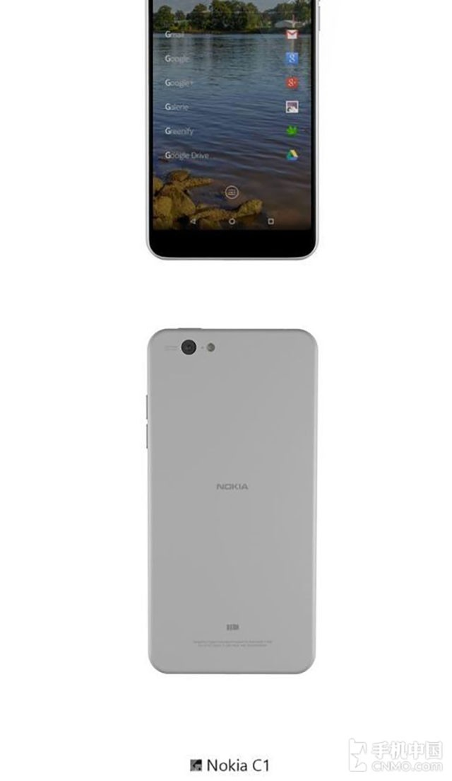 Rumeurs Nokia C1 janv15 - image 1