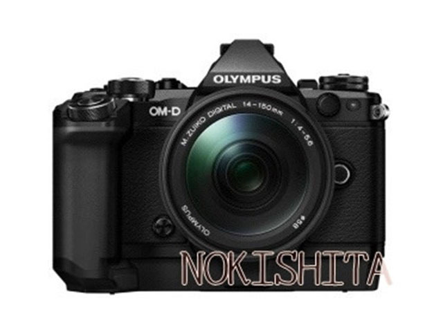 Grip Olympus OM-D E-M5 II