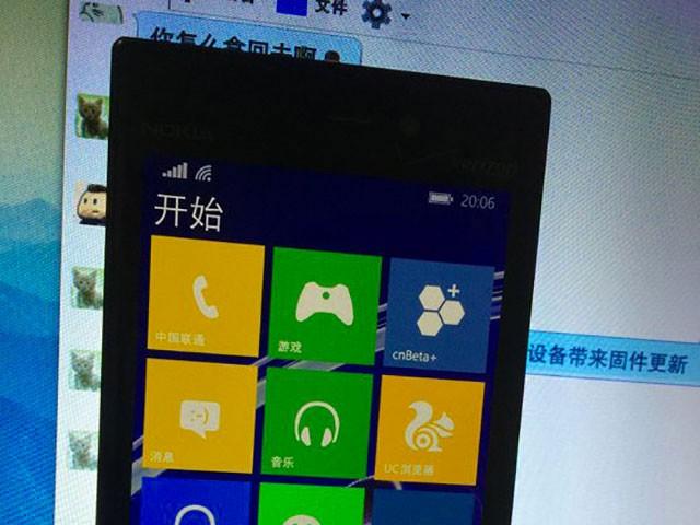 Windows 10 for Phones : les premières captures volées ?