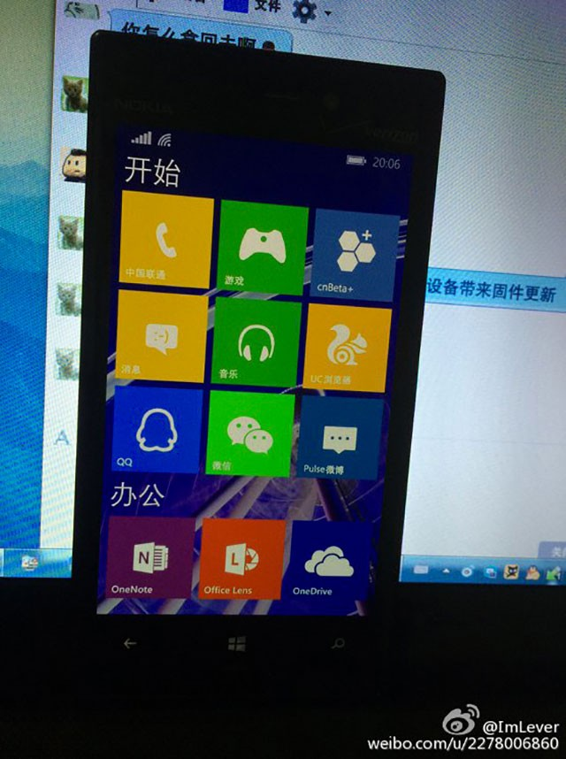 Windows 10 for Phones : image 1