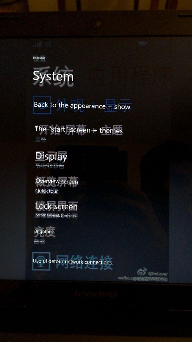 Windows 10 for Phones : image 3