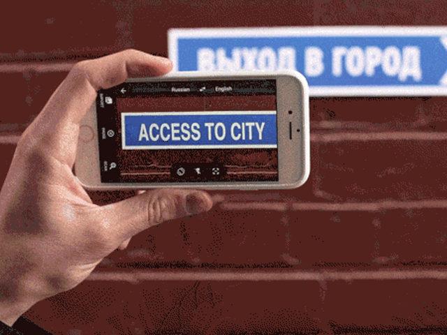 Word Lens dans Google Traduction