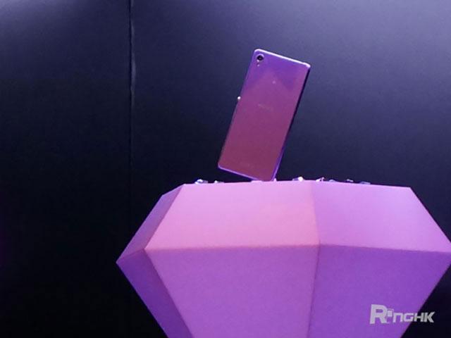Xperia Z3 violet : image 1