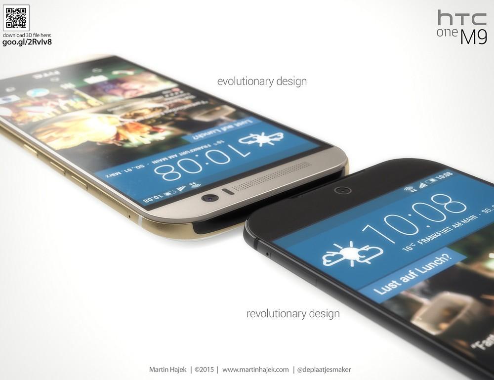 Concept MH HTC M9 : image 11