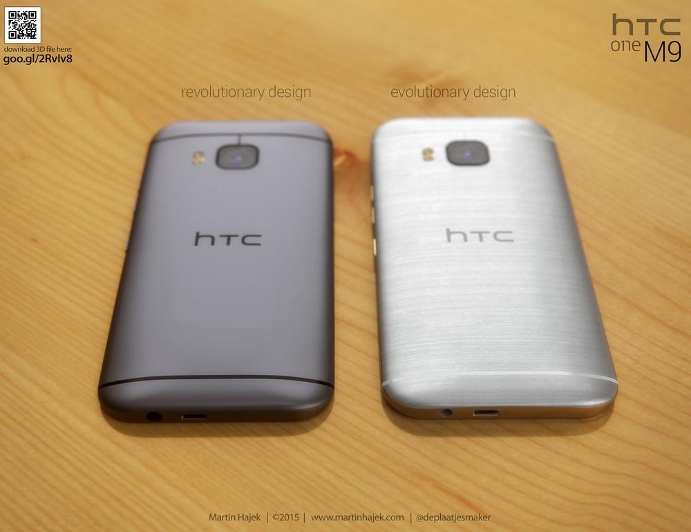 Concept MH HTC M9 : image 8