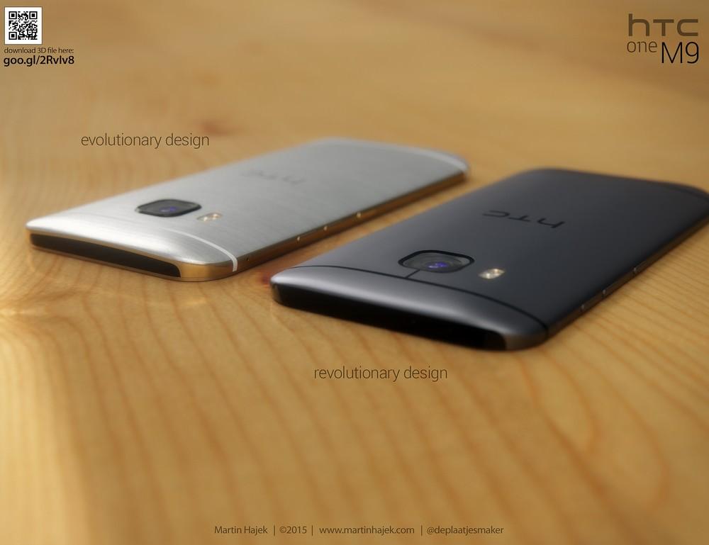 Concept MH HTC M9 : image 9