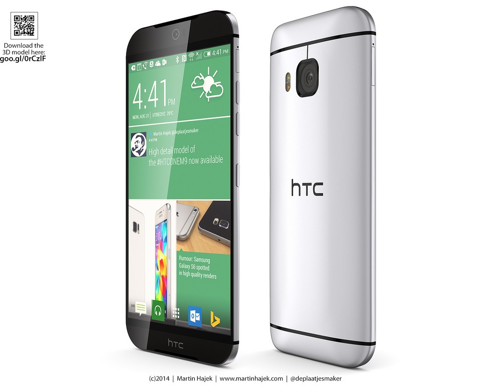 Concept HTC One M9 image 1