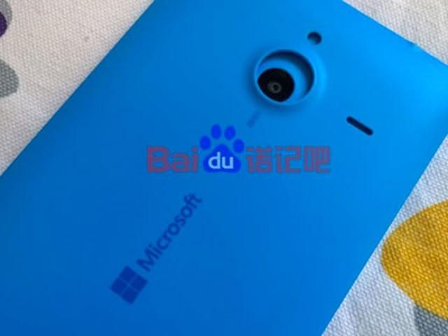 FCC Lumia 1330/1335
