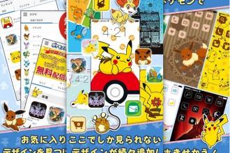 Lanceur d'applications Pokémon