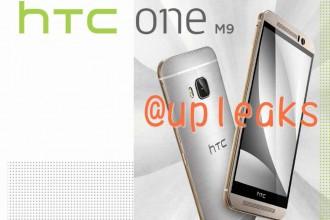 Rendu HTC One M9 image 1