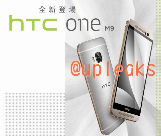 HTC One M9 : encore des images, et des vidéos en prime !