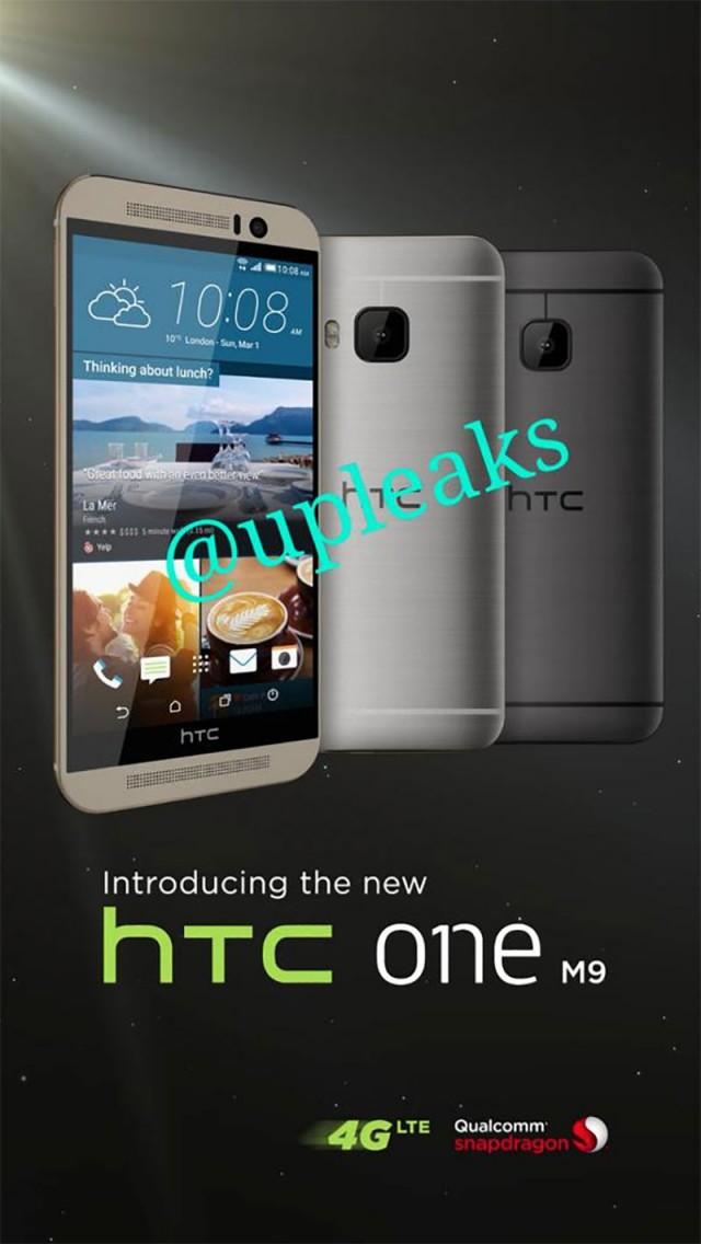 Rendu HTC One M9 image 2