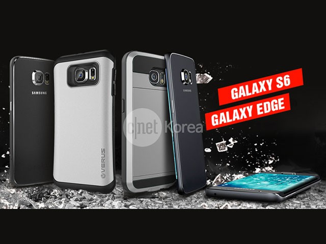 Rendu Samsung Galaxy S Edge