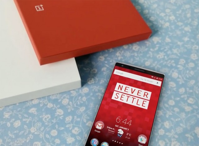 Concept OnePlus Two : image 1