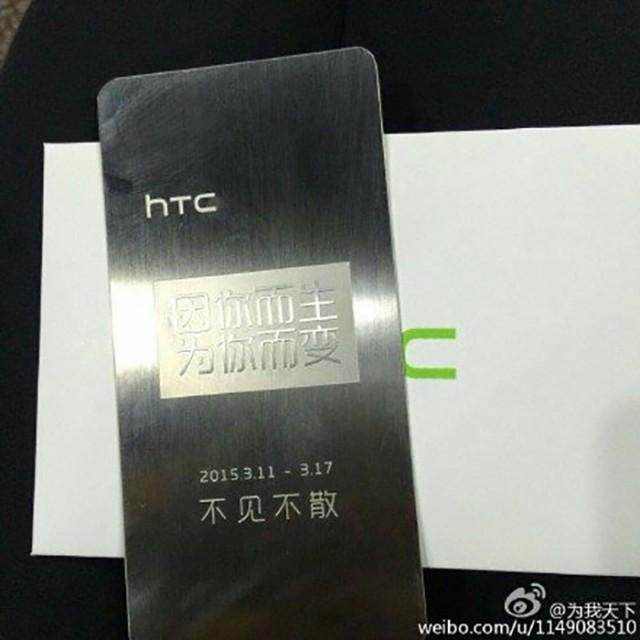 Conférence de presse HTC 11 mars